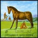 تمبر حیوانات - اسبها