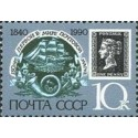تمبر روی تمبر