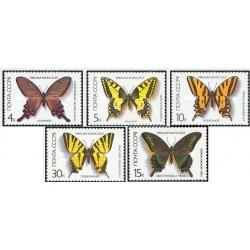 5 عدد تمبر پروانه ها - شوروی 1987