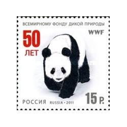 1 عدد تمبر پاندا - پنجاهمین سالگرد WWF - روسیه 2011
