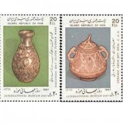2232 تمبر روز جهانی موزه 1366