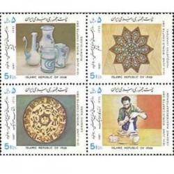 2236 تمبر روز جهانی صنایع دستی 1366