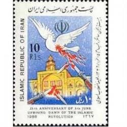2306 - 25مین سالگرد قیام 15 خردداد 1367