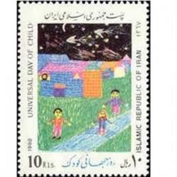 2305 روز جهانی کودک 1367