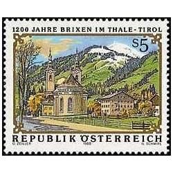 1 عدد تمبر 1200مین سال شهر بریکس - اتریش 1988