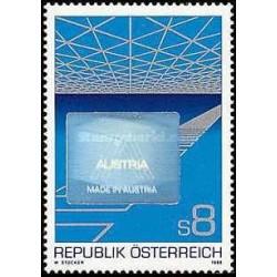 1 عدد تمبر صادرات اتریش - با هولوگرام - اتریش 1988