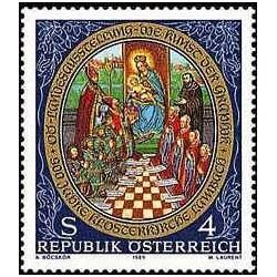 1 عدد تمبر نمایشگاه استانی در لامباخ - اتریش 1989
