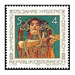 1 عدد تمبر 175 سال بهداشت - اتریش 1980