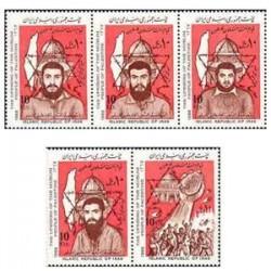 2294 قیام امت مسلمان فلسطین 1367