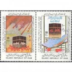 2314 قتل عام حجاج بیت الله الحرام67