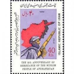2339 سالگرد مقاومت مردم افغانستان 67