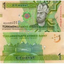 اسکناس 1 منات - ترکمنستان 2014