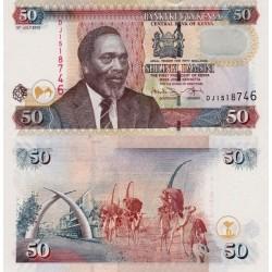 اسکناس 50 شیلینگ - کنیا 2010 - 16 JULY