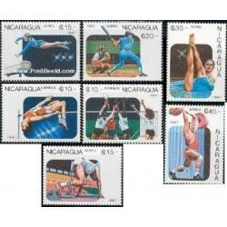 7 عدد تمبر مسابقات ورزشی پان آمریکن  - نیکاراگوئه 1987
