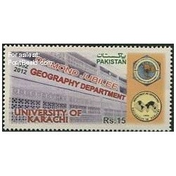 1 عدد تمبر دپارتمان جغرافی دانشگاه کراچی - پاکستان 2012
