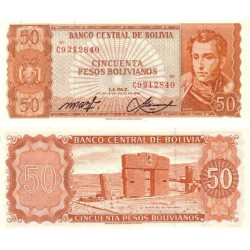 اسکناس 50 پزو بولیوی 1962 تک