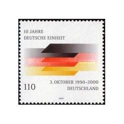 1 عدد تمبر اتحاد مجدد آلمان - جمهوری فدرال آلمان 2000