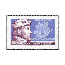 1 عدد تمبر 450مین سال کشف تنگه ماژلان - شیلی 1971