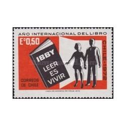 1 عدد تمبر سال بین المللی کتاب - شیلی 1972