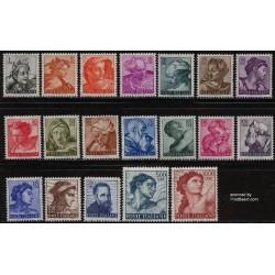 19 عدد تمبر سری پستی - پرتره های کلیسای سیستین - اثر میکلانژ - ایتالیا 1961