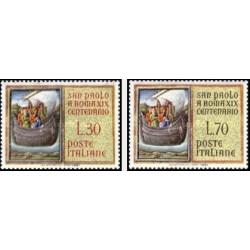 2 عدد تمبر 1900مین سالگرد ورود سن پائول به رم - ایتالیا 1961