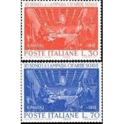 2 عدد تمبر 50مین سال مرگ پاسکولی - شاعر کلاسیک - ایتالیا 1962