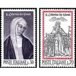 2 عدد تمبر 500مین سال تشیع سنت کاترین سیه نا - ایتالیا 1962