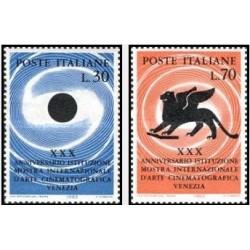 2 عدد تمبر فستیوال بین المللی فیلم ونیز - ایتالیا 1962