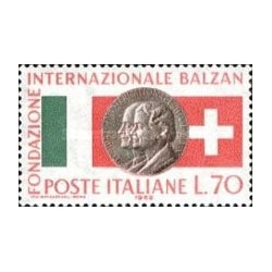 1 عدد تمبر بنیاد بین المللی بالزان - ایتالیا 1962
