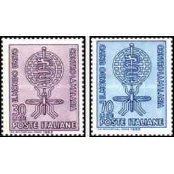 2 عدد تمبر ریشه کنی مالاریا- سازمان بهداشت جهانی - ایتالیا 1962
