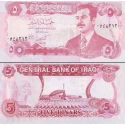 اسکناس 5 دینار - عراق 1992