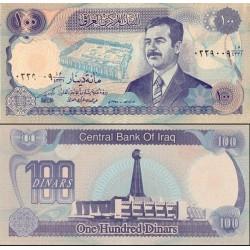 اسکناس 100 دینار - عراق 1994