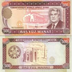 اسکناس 500 منات - ترکمنستان 1995