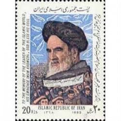 2366 بزرگداشت امام  ره 1368