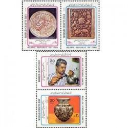 2362 روز جهانی صنایع دستی 1368