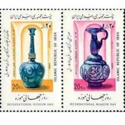 2359 تمبر روز جهانی موزه 1368