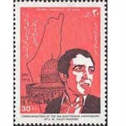2453 سالگرد شهادت محمد صالح حسینی 69
