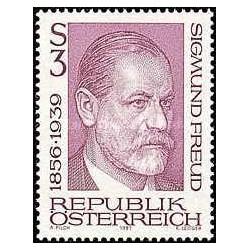 1 عدد تمبر زیگموند فروید - پدر علم روانکاوی و عصب شناس - اتریش 1981