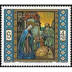 1 عدد تمبر  کریستمس - تابلو نقاشی - اتریش 1984