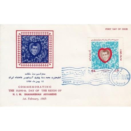 مهر روز انتشار تمبر ده هزارمین روز سلطنت 1347