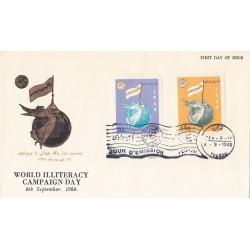 مهر روز انتشار تمبر پیکار با بیسوادی (3) 1347