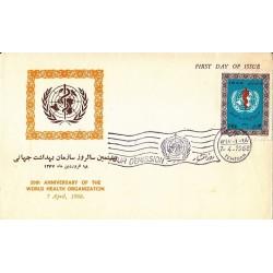 مهر روز انتشار تمبر بیستمین سالروز بهداشت جهانی 1347