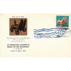 مهر روز انتشار تمبر کنگره جهانی باستان شناسی 1347