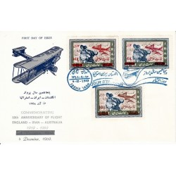 1472 - تمبر پنجاهمین سالروز پرواز هواپیمائی انگلستان - ایران 1348