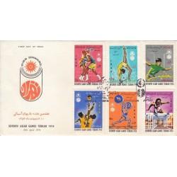 1719 - تمبر هفتمین دوره بازیهای آسیائی (سری اول) 1353