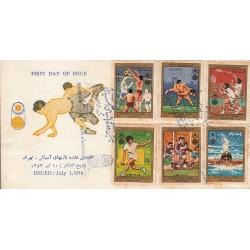 1736 - تمبر هفتمین دوره بازیهای آسیائی (سری دوم) 1353