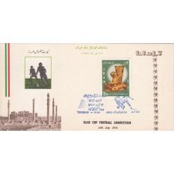 1748 - تمبر مسابقات فوتبال (جام ایران) 1353