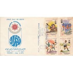1752 - تمبر هفتمین دوره بازیهای آسیائی (سری سوم) 1353