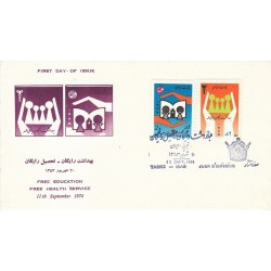 1759 - تمبر بهداشت و تحصیل رایگان 1353