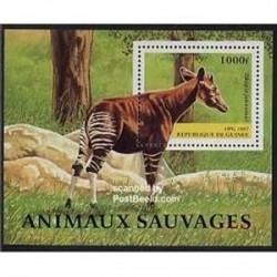 سونیرشیت کاپی - جانوری شبیه زرافه - جمهوری گینه 1997